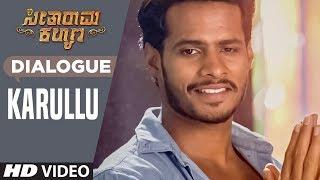 Karullu Dialogue Seetharama Kalyana Dialogues Nikhil Kumar Rachita Ram