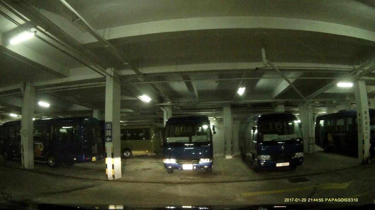 沙田河畔花園停車場 (出) Garden Rivera Carpark in Sha Tin (Out) - YouTube