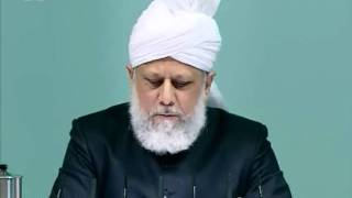 Sindhi Friday Sermon 31 Dec 2010, A blessed year for Ahmadiyya Muslim Community