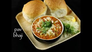 Pav Bhaji Recipe | Mumbai Style Pav Bhaji | Indian Fast Food Easy Recipe by Amazing Video's Cha