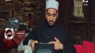 المسلمون يتساءلون  