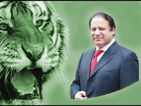 Pakistan Muslim League Nawaz ( pml n) Song 2016 | Music Jinni