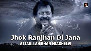 Jhok Ranjhan Di Jana | Super Hit Song | Attaullah Khan Esakhelvi