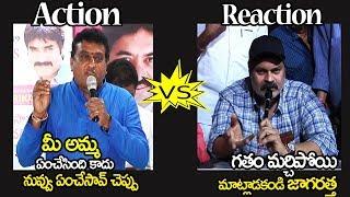 Mata ki Mata Between Mega Brother Naga Babu and Comedian Prudhvi Raj | Life Andhra Tv
