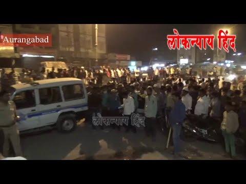 औरंगाबाद : रहमानिया कॉलोनी में हत्या, पुलिस ने आरोपी को किया गिरफ्तार  - Aurangabad News