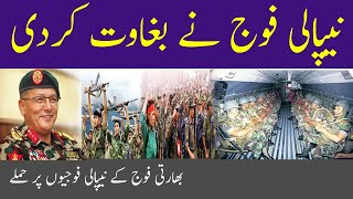 Nepali Army Went On Rebellion Severe Crisis Struck To Nepal By India By Hassnat Tv