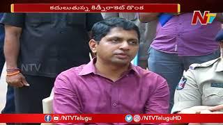 కదులుతున్న కిడ్నీ రాకెట్ డొంక : Police Enquiry on Kidney Rocket case in Sradha Hospital    NTV