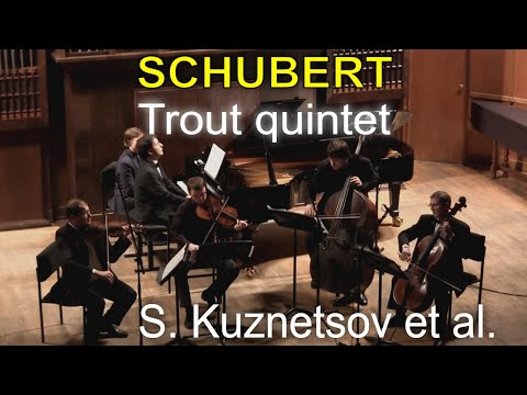 Schubert, Trout quintet D. 667 — S. Kuznetsov et al. — ピアノ五重奏曲『鱒』(フランツ・シューベルト)。