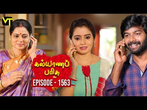 Kalyana Parisu Tamil Serial Latest Full Episode 1563 Telecasted on 24 April 2019 in Sun TV. Kalyana Parisu ft. Arnav, Srithika, Sathya Priya, Vanitha Krishna Chandiran, Androos Jessudas, Metti Oli Shanthi, Issac varkees, Mona Bethra, Karthick Harshitha, Birla Bose, Kavya Varshini in lead roles. Directed by P Selvam, Produced by Vision Time. Subscribe for the latest Episodes - http://bit.ly/SubscribeVT  Click here to watch :   Kalyana Parisu Episode 1562 https://youtu.be/NTv9nwcU0Wc  Kalyana Parisu Episode 1561 https://youtu.be/SXbdB2yp8r4  Kalyana Parisu Episode 1560 https://youtu.be/-BT4YNpUtTs  Kalyana Parisu Episode 1559 https://youtu.be/XVRtndw3ZjE  Kalyana Parisu Episode 1558 https://youtu.be/4WupGjKzEFU  Kalyana Parisu Episode 1557 https://youtu.be/bX8Jzz4MQ2w  Kalyana Parisu Episode 1556 https://youtu.be/eKcWT7zjYNI    For More Updates:- Like us on - https://www.facebook.com/visiontimeindia Subscribe - http://bit.ly/SubscribeVT