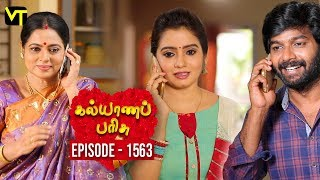 KalyanaParisu 2 - Tamil Serial | கல்யாணபரிசு | Episode 1563 | 24 April 2019 | Sun TV Serial