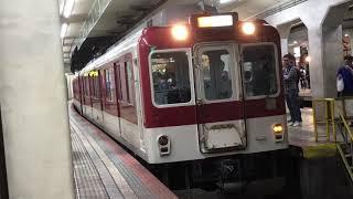 近鉄2800系 AX15編成+近鉄1259系 VC59編成(急行松坂行き)近鉄名古屋駅 発車‼️