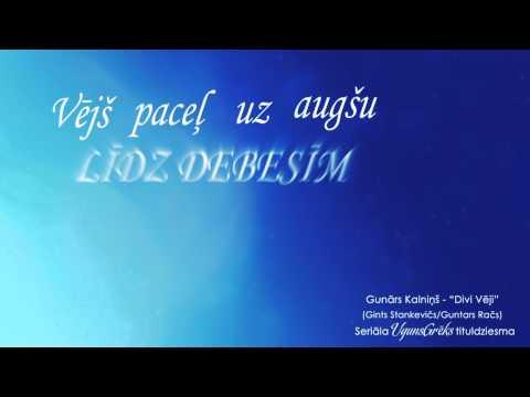 """Gunārs Kalniņš - """"Divi vēji"""" (TV3 Seriāla UgunsGrēks 10. sezonas dziesma)"""