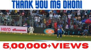 MS Dhoni Entering Wankhede Stadium Mumbai (Crowd Goes Wild)