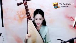芳伊 - 青花瓷 Qing hua ci ----- Jay Chou.