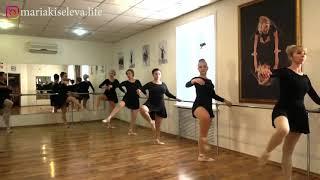 Урок классического танца для непрофессионалов