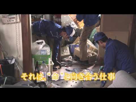 岡田将生 アントキノイノチ CM スチル画像。CM動画を再生できます。