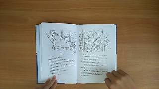 Книга для тех кто любит приколы и не любит занудные тексты