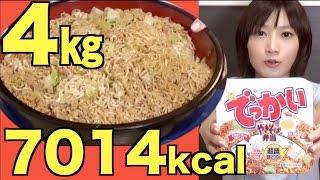 【大食い】スープ付き!焼きそば弁当 4kg【木下ゆうか】Japanese girl eats 8lb of Fried noodles and soup