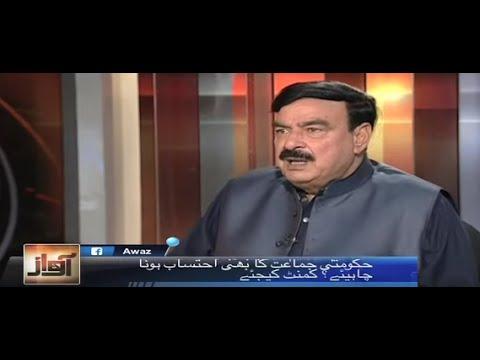 Sheikh Rasheed Ki Baddua, Awaz, 02 Sep 2015