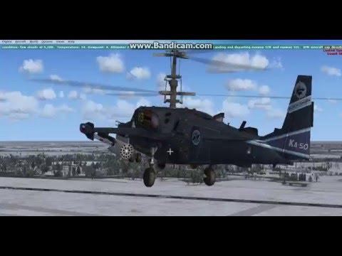 DCS: Black Shark - Обучение