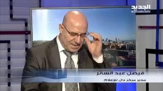 بالفيديو.. عبد الساتر يكشف عن خسائر «حزب الله» في حلب