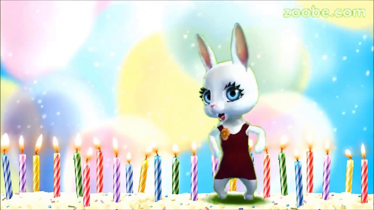 очень поздравления зайки с днем рождения надя сми