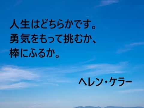 【BGM】スキマスイッチ 人気曲 ヒット曲メドレー 連続再生!