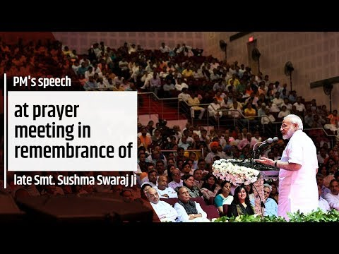 PM's speech at prayer meeting in remembrance of late Smt. Sushma Swaraj Ji