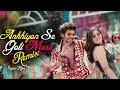 Ankhiyon Se Goli Mare Remix | Old VS New | Sajjad Khan Visuals