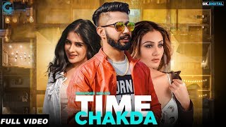 Time Chakda : Varinder Brar (Official Song) Desi Crew | Latest Punjabi Songs 2018 | Geet MP3