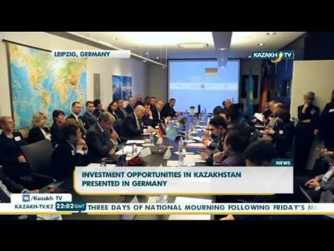Investment opportunities in Kazakhstan presented in Germany - Kazakh TV
