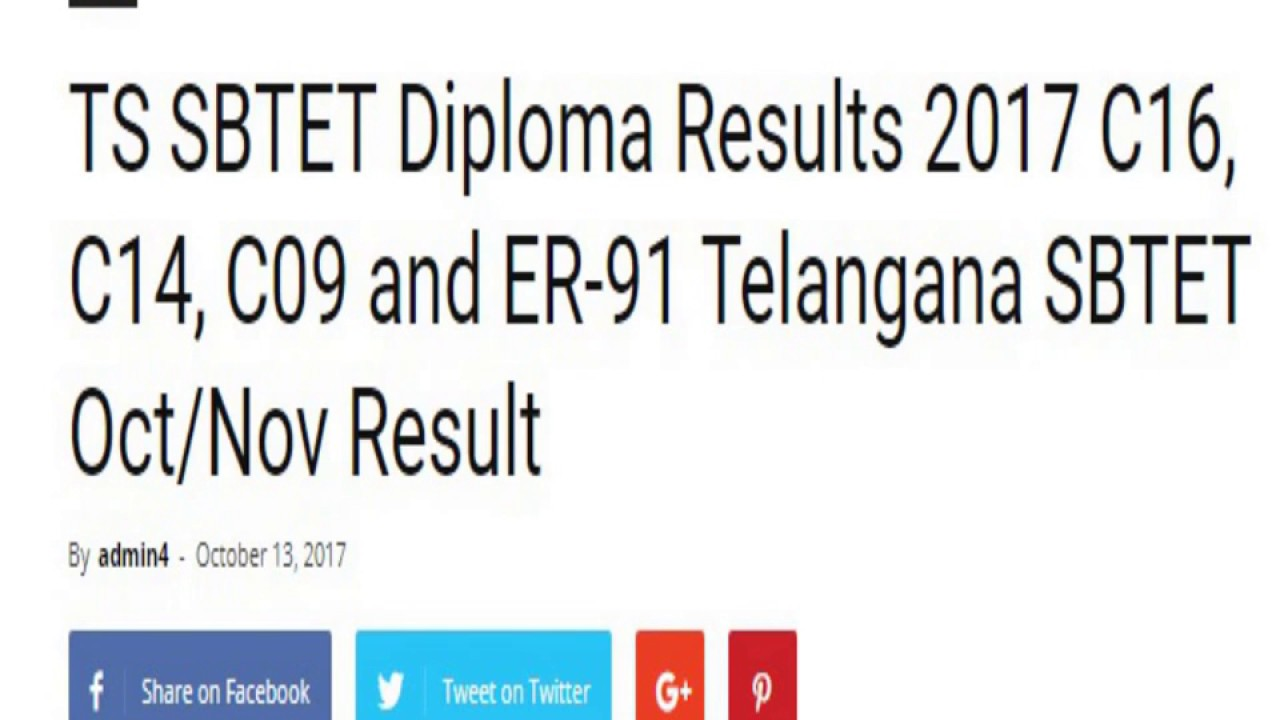 TS SBTET Diploma Results 2017 | Telangana SBTET 2017 Oct/Nov Result