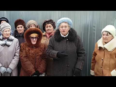 Пенсионеры Новочеркасска записали видеообращение к президенту