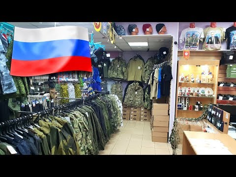 Exploring Russian Army Shop. Look Inside Provincial Military Store