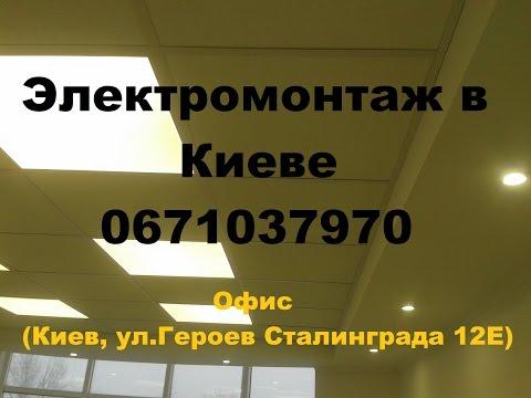 И 1 13 07 Инструкция По Оформлению Приемо-Сдаточной