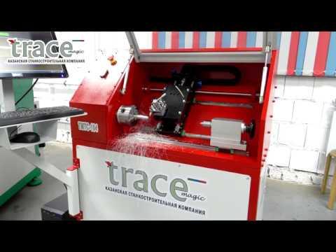 Токарная обработка Д16Т на станке с ЧПУ ТМТС 104 Trace Magic