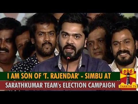 I am son of 'T. Rajendar' : Simbu at Sarathkumar Team's Election Campaign - Thanthi TV