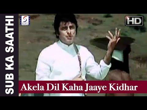 Akela Dil Kaha Jaaye Kidhar Jaaye - Lata Mangeshkar - Sub Ka Saathi - Vinod Khanna, Sanjay,Rakhi, Om