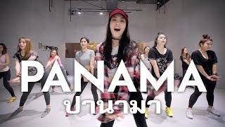 """PANAMA DANCE"" (ปานามา แดนซ์) - Matteo - #panamadance"