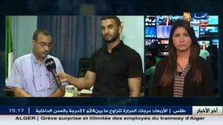 تفاصيل جديدة حول حادثة تيبازة على لسان مدير مستشفى حجوط