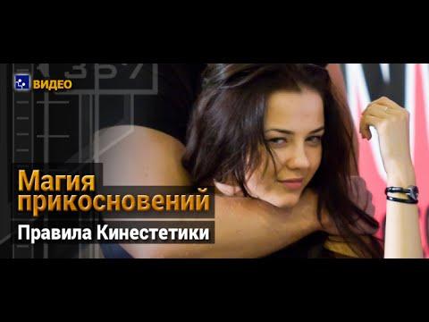 знакомства в крыму и украине