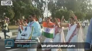 مصر العربية |  بدء العروض الفنية بمهرجان الإسماعيلية للفنون الشعبية