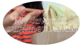 Vlog 한 여름 무더위 이기는 법여름 점심식사 초간단…