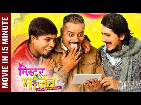 MR. VIRGIN - Movie In 15 Minutes | Gaurav Pahari, Bijay Baral, Bholaraj Sapkota | Nepali Movie 2020