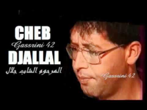 cheb djallal el ghorba mp3
