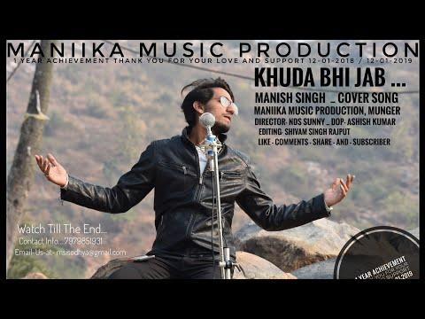 Khuda Bhi Jab  Acoustic Tony Kakkar  | Manish Singh Song | Latest Song 2019