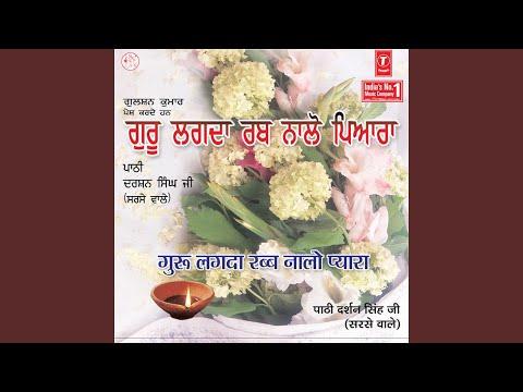 Jadon Yaad Guru Ji Teri Aayi Ve