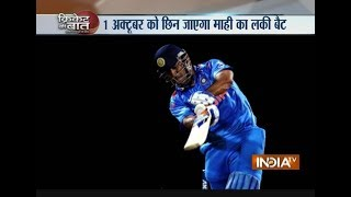End to Helicopter shot? MS Dhoni has to change bat to stay within rules