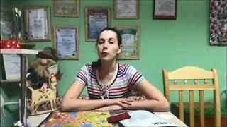 Детское учреждение о работе РостБизнесКонсалт