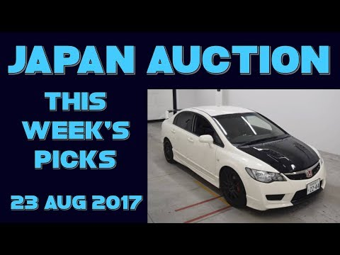 Japan Weekly Auto Auction PIcks 034 - 23 Aug 17